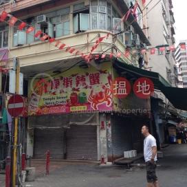廟街210號,佐敦, 九龍