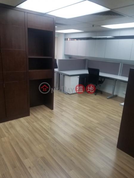 TEL: 98755238, Winner Commercial Building 榮華商業大廈 Rental Listings | Wan Chai District (KEVIN-0311058415)