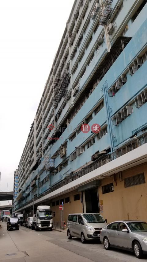 Kwai Tak Industrial Centre|Kwai Tsing DistrictKwai Tak Industrial Centre(Kwai Tak Industrial Centre)Sales Listings (TINNY-9572752088)_0