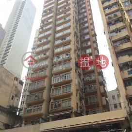 金坤大廈,西營盤, 香港島