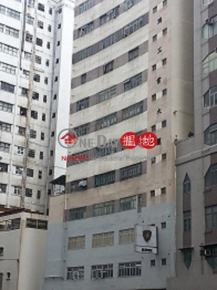 CHEUNG TAK IND BLDG, Cheung Tak Industrial Building 長德工業大廈 Rental Listings | Southern District (info@-03761)
