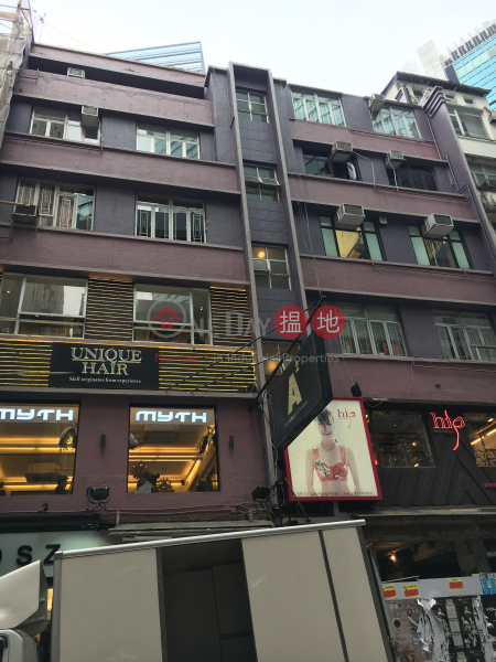 蘭芳道11號 (11 Lan Fong Road) 銅鑼灣|搵地(OneDay)(4)