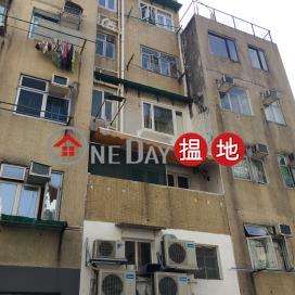 太平山街 16-16A 號,蘇豪區, 香港島