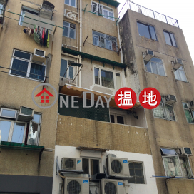 16-16A Tai Ping Shan Street|太平山街 16-16A 號
