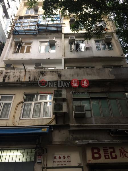 桂香街21-23號 (21-23 Kwai Heung Street) 西營盤|搵地(OneDay)(2)