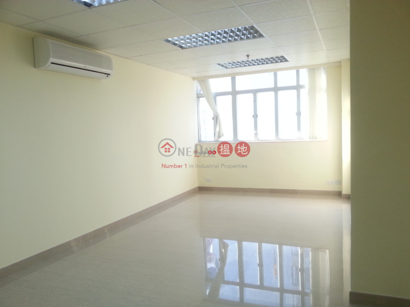 east sun, East Sun Industrial Centre 怡生工業中心 Rental Listings | Kwun Tong District (ihkpa-01344)