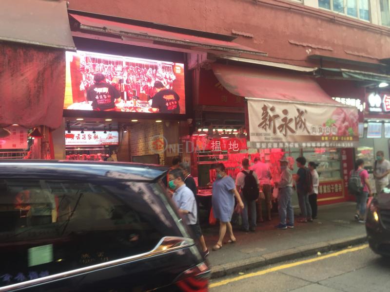 56-60 Wan Chai Road (56-60 Wan Chai Road) Wan Chai|搵地(OneDay)(2)