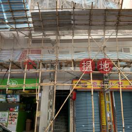 廟街151號,油麻地, 九龍