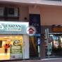 42 Jardine\'s Bazaar (42 Jardine\'s Bazaar) Wan Chai DistrictJardines Bazaar42號|- 搵地(OneDay)(2)