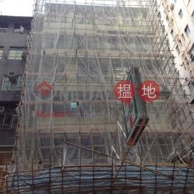 126 Tung Choi Street ,Mong Kok, Kowloon