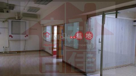 豐利工業中心|沙田豐利工業中心(Goldfield Industrial Centre)出租樓盤 (charl-04581)_0