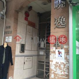 HILLSIDE VILLAS,Kowloon City, Kowloon