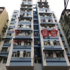 Hung Fuk House,Sham Shui Po, Kowloon