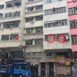筲箕灣道237號,西灣河, 香港島