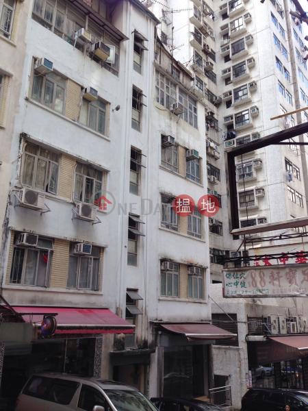 明園西街8號 (8 Ming Yuen Western Street) 北角 搵地(OneDay)(1)