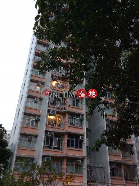 樂富邨樂謙樓 (Lok Him House, Lok Fu Estate) 樂富|搵地(OneDay)(3)