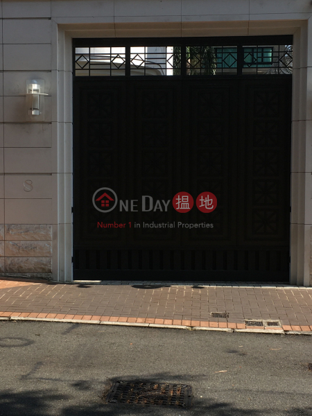 8 Wiltshire Road (8 Wiltshire Road) Kowloon Tong|搵地(OneDay)(2)