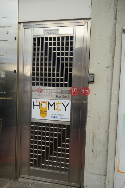 筲箕灣道104號 (104 Shau Kei Wan Road) 西灣河 搵地(OneDay)(2)