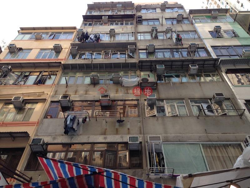 通菜街51-53號 (51-53 Tung Choi Street ) 旺角|搵地(OneDay)(2)