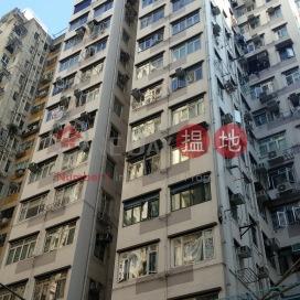 Cheong Yuen Building,North Point, Hong Kong Island