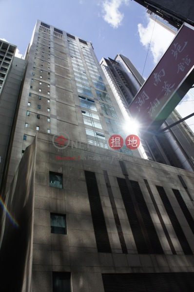 The Sun\'s Group Centre (The Sun\'s Group Centre) Wan Chai|搵地(OneDay)(5)