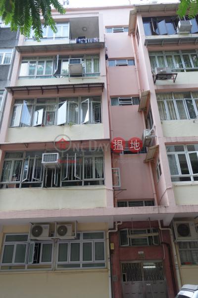 11-11A Wang Wa Street (11-11A Wang Wa Street) Shau Kei Wan|搵地(OneDay)(4)