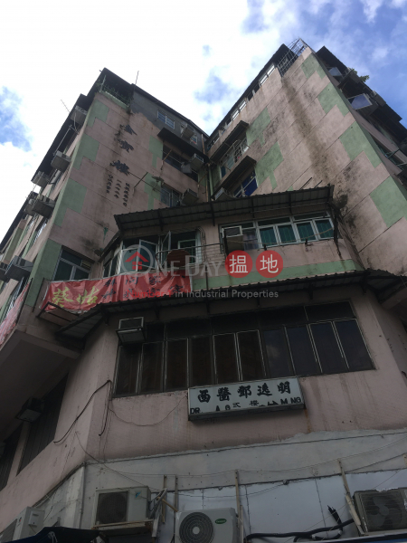 金寶樓 (Kam Po Building) 元朗|搵地(OneDay)(3)