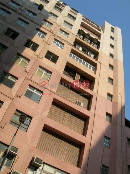 利行工業大廈 (Lee Hang Industrial Building) 長沙灣 搵地(OneDay)(2)