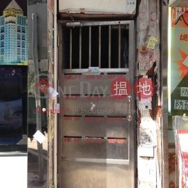 上海街695-697號,太子, 九龍