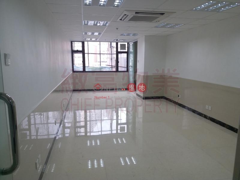 Luk Hop Industrial Building, Luk Hop Industrial Building 六合工業大廈 Rental Listings | Wong Tai Sin District (skhun-05143)