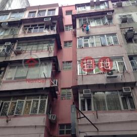 157 Woosung Street|吳松街157號