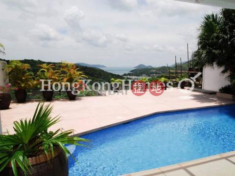 慶徑石村屋4房豪宅單位出售|西貢慶徑石村屋(Hing Keng Shek Village House)出售樓盤 (Proway-LID112831S)_0