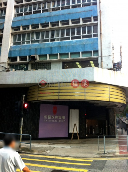 Hang Ngai Jewellery Centre (Hang Ngai Jewellery Centre) Hung Hom|搵地(OneDay)(4)