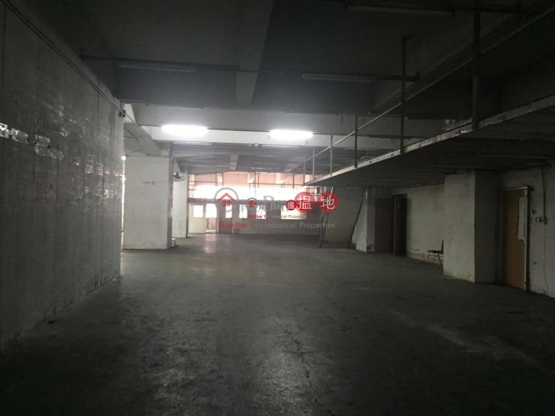 Property Search Hong Kong | OneDay | Industrial Rental Listings, JING HO INDUSTRIAL BUILDING