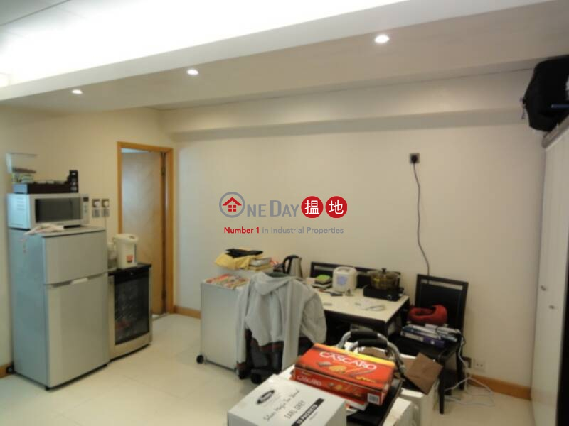 Property Search Hong Kong | OneDay | Industrial, Sales Listings | Viking Technology & Bussiness Centre