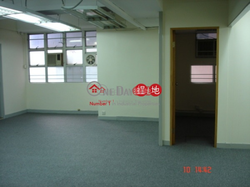 Property Search Hong Kong | OneDay | Industrial | Rental Listings | Laurels industrial centre