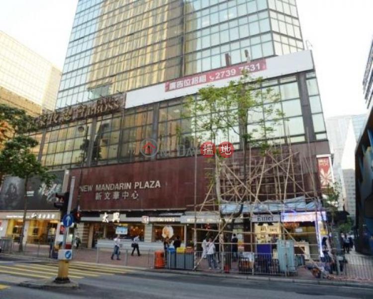 新文華中心 寫字樓 出售-14科學館道   油尖旺 香港-出售 HK$ 5,500萬
