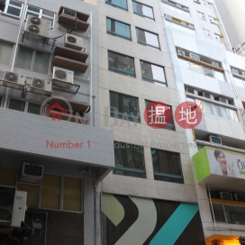 Soho 77,上環, 香港島