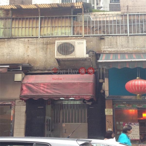 Mei Fai Mansion (Mei Fai Mansion) Wan Chai|搵地(OneDay)(3)