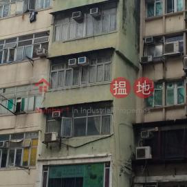 294 Lai Chi Kok Road|荔枝角道294號