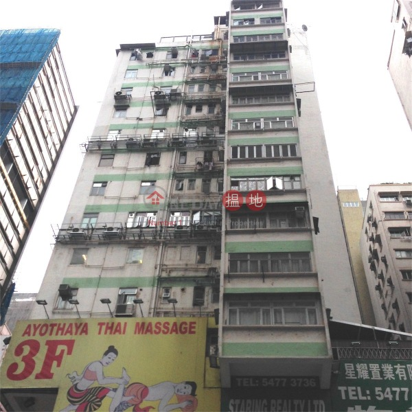 Sun Kai Building (Sun Kai Building) Wan Chai|搵地(OneDay)(4)