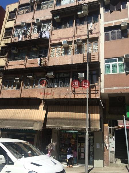 Kwok Chung House (Kwok Chung House) Sai Ying Pun|搵地(OneDay)(2)