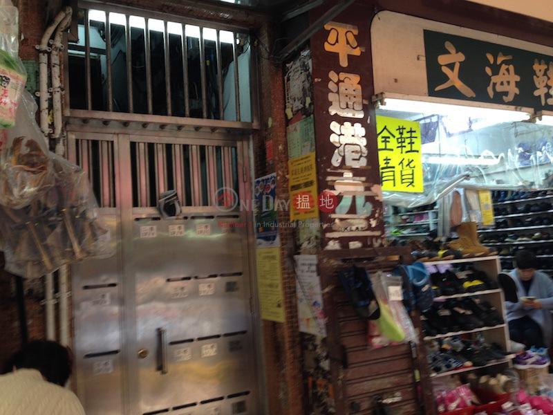 1080-1082 Canton Road (1080-1082 Canton Road) Mong Kok|搵地(OneDay)(1)