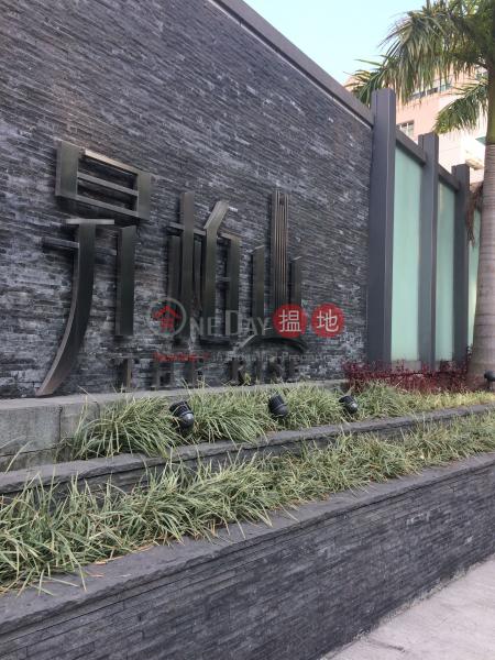 The Rise (The Rise) Tai Wo Hau|搵地(OneDay)(3)