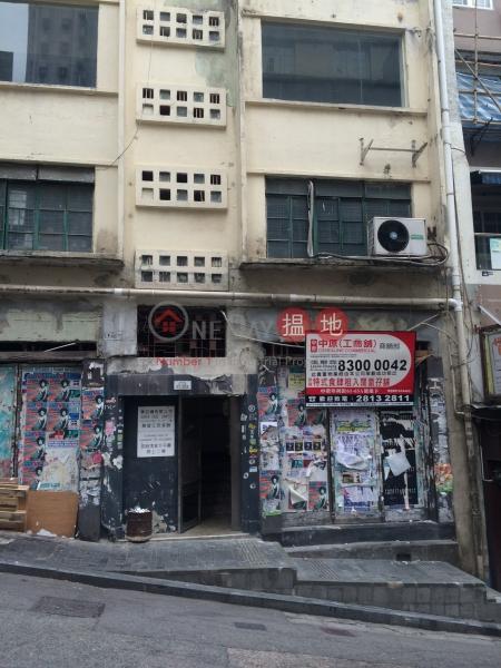 65A Peel Street (65A Peel Street) Soho|搵地(OneDay)(2)