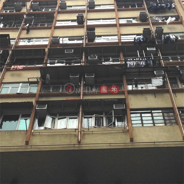 Everwin Mansion (Everwin Mansion) Wan Chai|搵地(OneDay)(4)