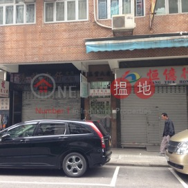 Ki Yip Building|基業大廈