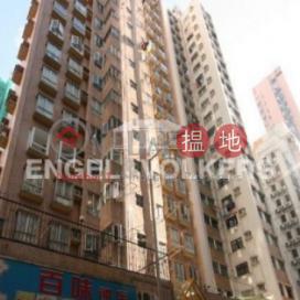 西營盤兩房一廳筍盤出售 住宅單位 麗景閣(Lai King Court)出售樓盤 (EVHK40108)_3
