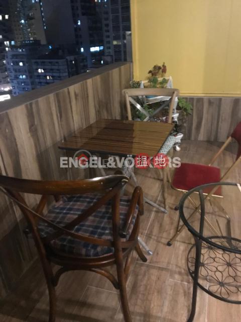 2 Bedroom Flat for Sale in Wan Chai|Wan Chai DistrictHip Sang Building(Hip Sang Building)Sales Listings (EVHK94392)_0