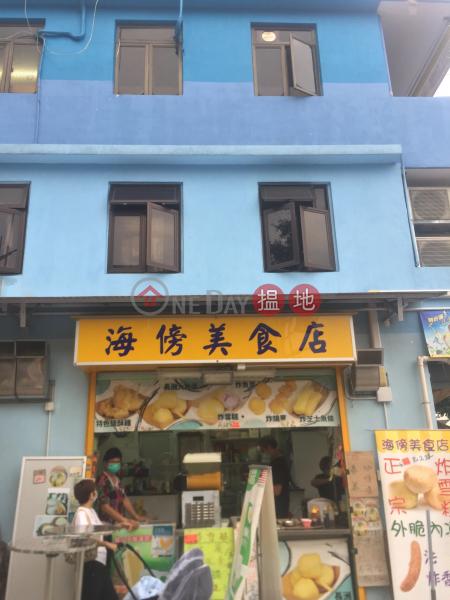 海傍街30號 (No 30 Praya Street) 長洲 搵地(OneDay)(1)